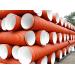 Труба канализационная 1000 мм - цены от ТК ФАВОРИТ